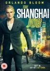 The Shanghai Job artwork