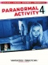 Paranormal Activity 4 artwork
