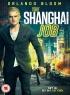 The Shanghai Job artwork