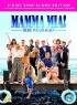 Mamma Mia! Here We Go ... artwork
