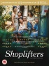 Shoplifters artwork