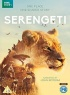 Serengeti artwork
