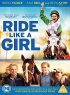 Ride Like a Girl artwork