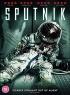 Sputnik artwork