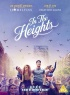 In The Heights artwork