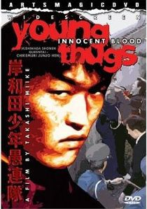 Young Thugs : Innocent Blood artwork
