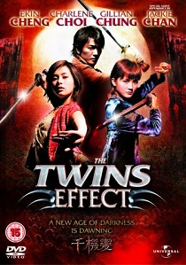 The Twins Effect (2003) artwork