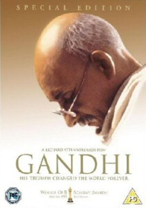 Gandhi Special Edition artwork