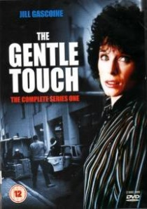 The Gentle Touch: Series 1 (1980) artwork