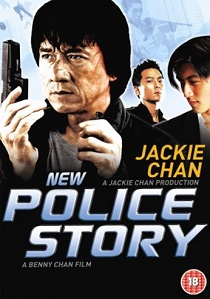 New Police Story artwork