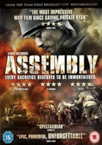 Assembly artwork