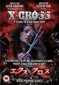 X-Cross artwork