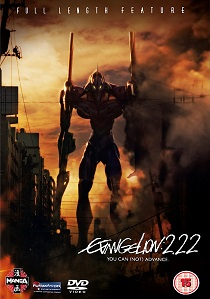 Evangelion: 2.22 You Can (Not) Advance artwork