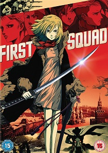 First Squad (2009) artwork