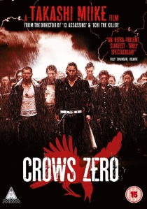 Crows Zero artwork