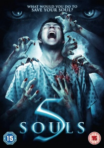 5 Souls (2013) artwork