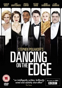 Dancing On The Edge artwork