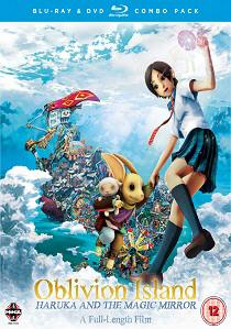 Oblivion Island: Haruka And The Magic Mirror (2009) artwork