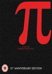 Pi : 15th Anniversary Edition artwork