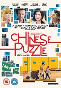 Chinese Puzzle (2014) artwork