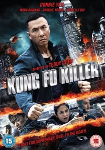 Kung Fu Killer (2014) artwork