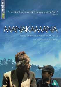Manakamana (2014) artwork
