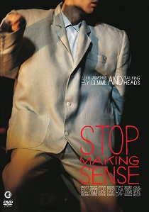 Stop Making Sense: Restored Edition (2015) artwork