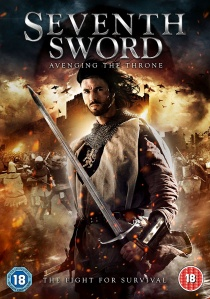 Seventh Sword: Avenging The Throne (2014) artwork