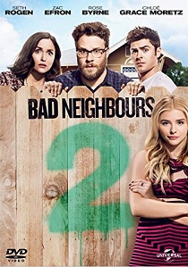 Bad Neighbours 2 (2016) artwork