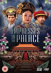Empresses in the Palace (2012) artwork