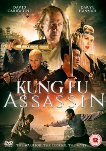 Kung Fu Assassin (2008) artwork
