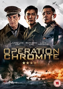 Operation Chromite artwork