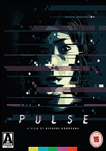 Pulse (2001) artwork