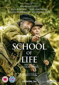 The School of Life (2017) artwork