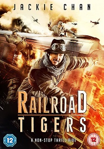 Railroad Tigers artwork