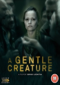 A Gentle Creature artwork