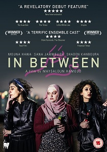 In Between (2017) artwork