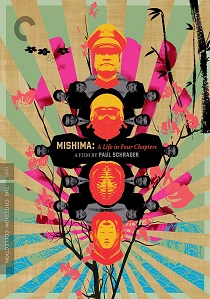 Mishima artwork