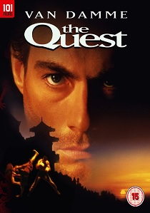 The Quest (1996) artwork