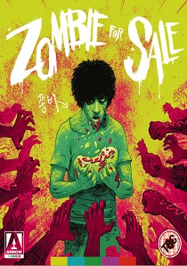 Zombie for Sale (2019) artwork